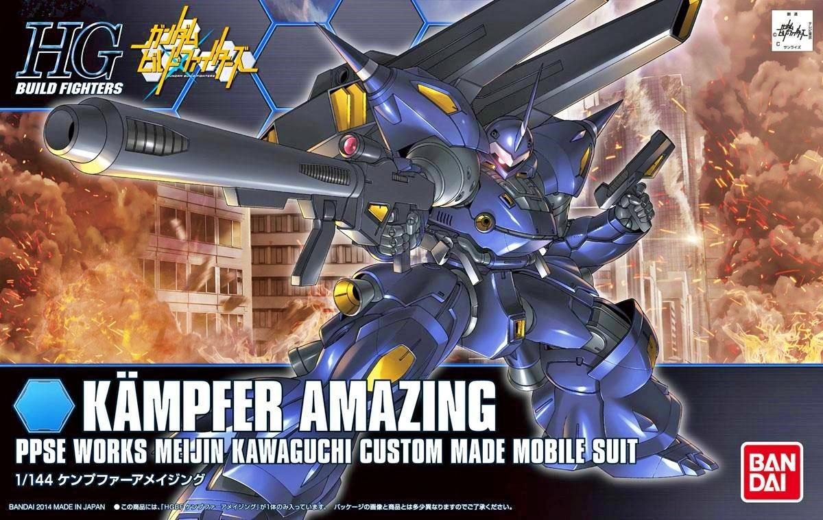 Bandai HGBF Kampfer Amazing 1.0.jpg