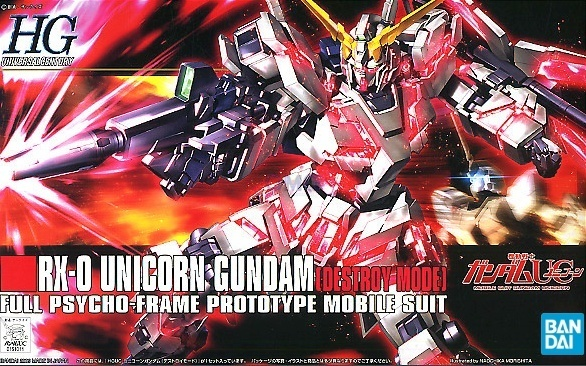 Bandai HGUC RX-0 Unicorn Gundam Destroy Mode 1.0.jpg