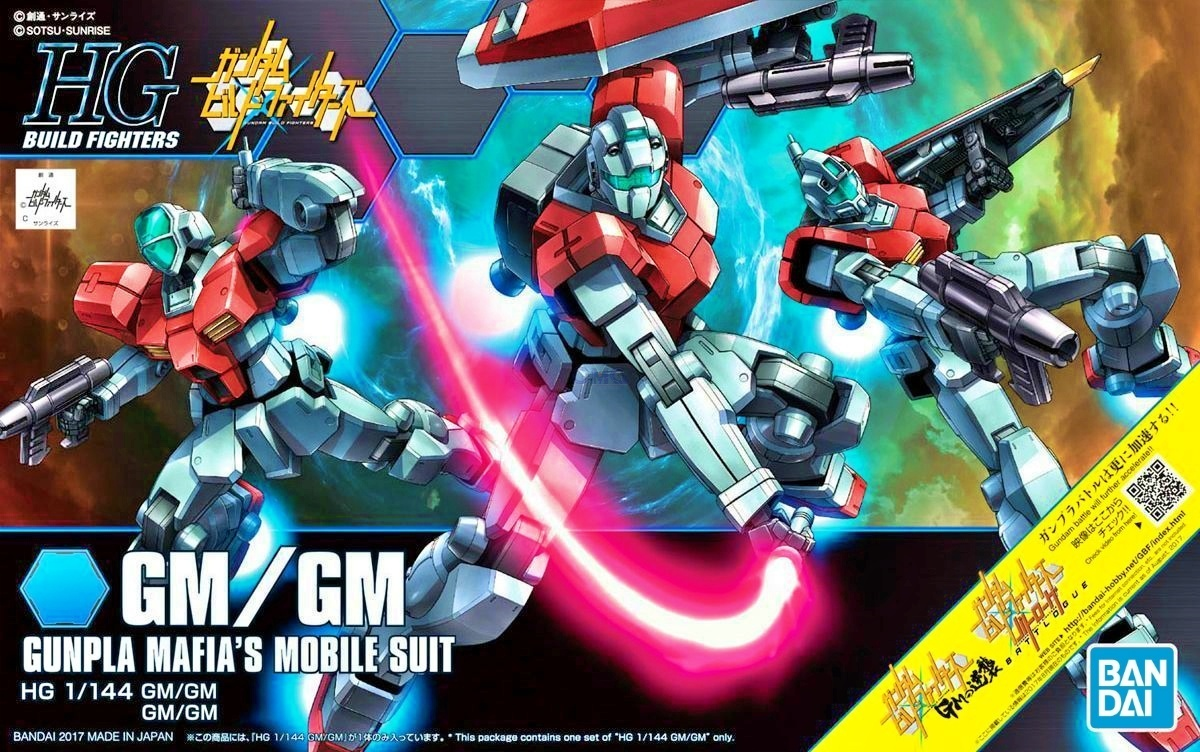 Bandai HGBF GM GM 1.0.jpg
