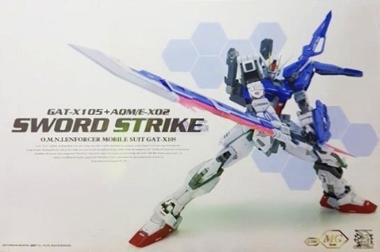 DM MG Sword Strike 1.0.jpg