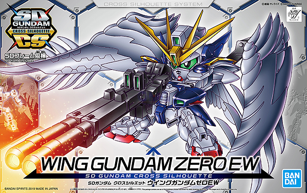 Bandai SDCS Wing Gundam Zero Custom EW 1.6.png