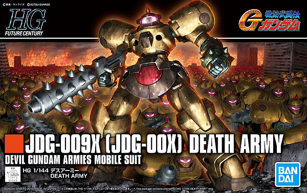 Bandai HGFC Death Army (Dark Army) 1.7.png