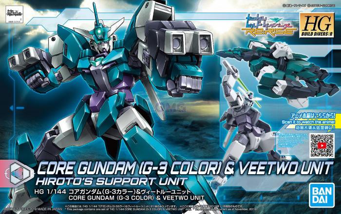 Bandai HGBD Core Gundam and (Veetwo Unit) 1.4.png