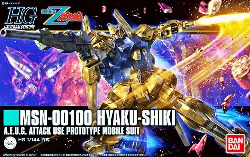 Bandai HGUC Hyaku Shiki 1.0.jpg