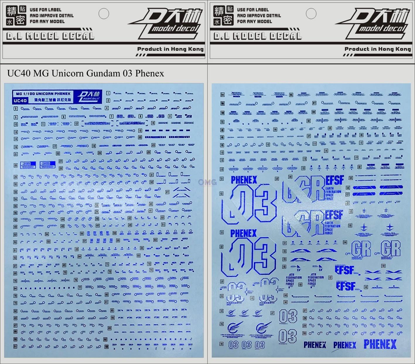UC40 Dalin Water Decals for MG 1 100 Unicorn Gundam 03 Phenex (Metallic) 1.0.jpg