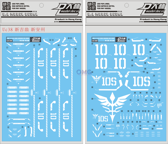 UC38 Dalin Water Decals for HG 1 144 Neo Zeong White.png