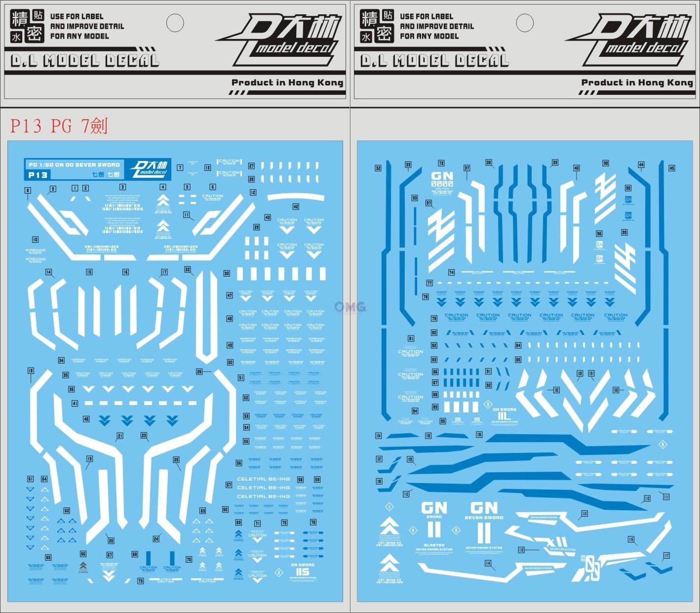 P13 Dalin Water Decals for PG 1 60 00 Gundam Seven Sword G.jpg