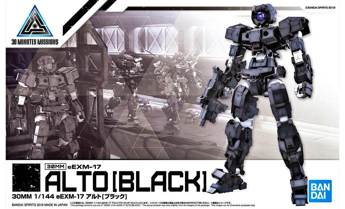 Bandai 30MM eEXM-17 Alto (Black) 1.3.jpg