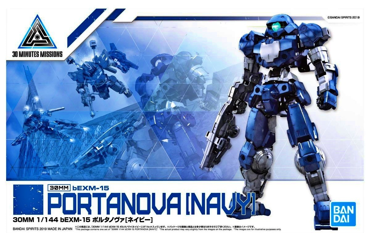 Bandai 30mm bEXM-15 PORTANOVA [NAVY] 1.2.jpg