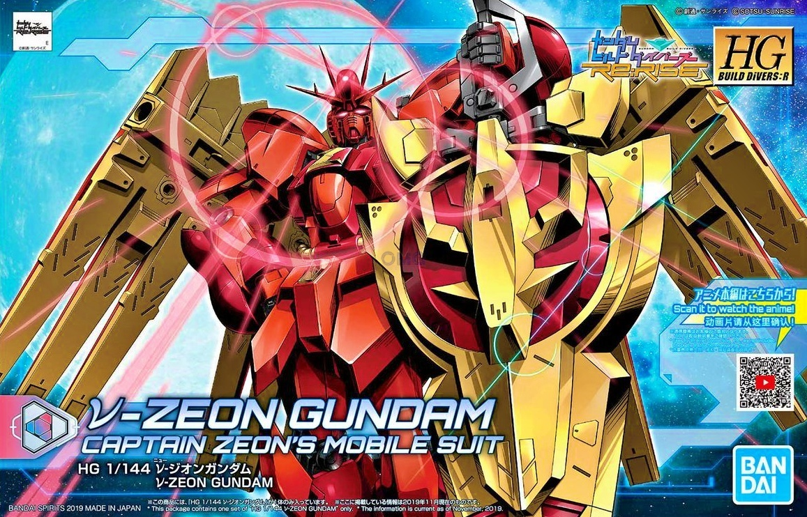 Bandai HGBD Nu-Zeon Gundam 1.3.jpg