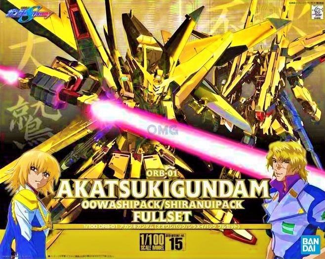 Bandai 1 100 Akatsuki Gundam 1.0.jpg