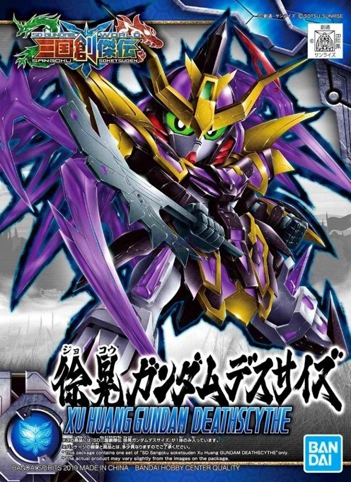 Bandai SDSS Gundam Deathscythe Hell EW 1.4.jpg