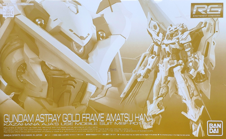 Bandai RG Gundam Astray Gold Frame Amatsu Hana.jpg
