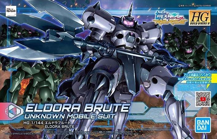Bandai HGBD Eldora Brute 1.2.jpg