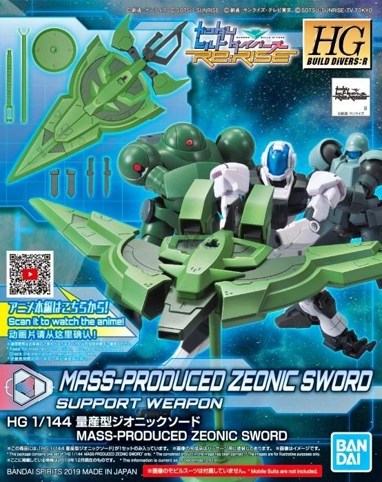 Bandai HGBD Mass Production Type Zeonic Sword 1.3.jpg
