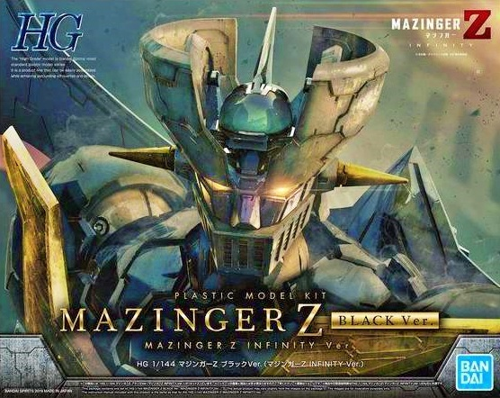Bandai HG Mazinger Z Black Ver. 1.9.jpg
