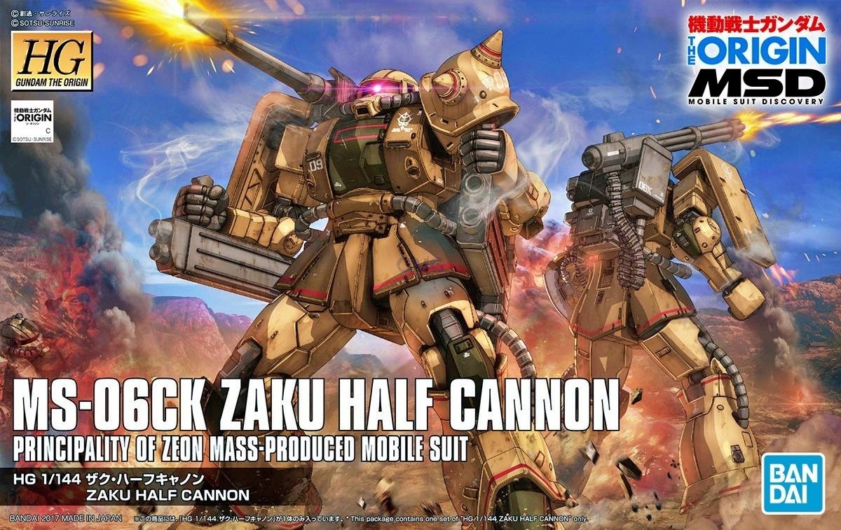 Bandai HG MS-06CK Zaku Half Cannon 1.0.jpg