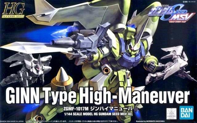 Bandai HG Ginn High-Maneover 1.0.jpg
