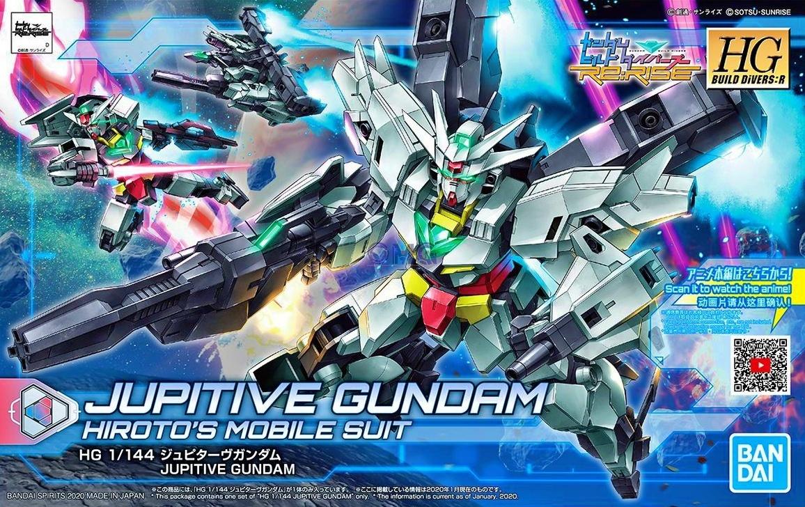 Bandai HGBD Jupitive Gundam 1.5.jpg