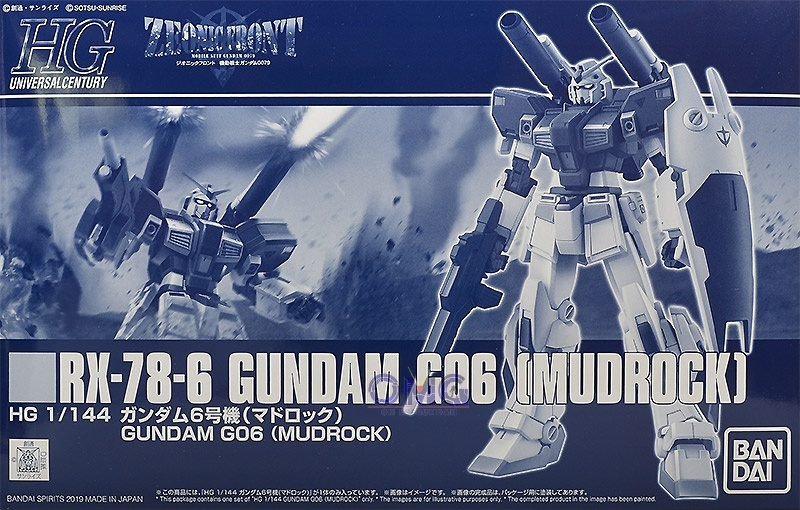 Bandai HGUC RX-78-6 Gundam G06 (Mudrock) 1.0.jpg