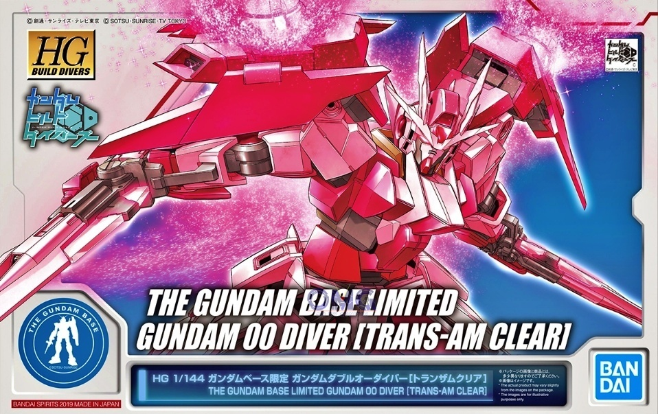 Bandai HGBD Gundam 00 Divers (Trans-am Clear) 1.0.JPG