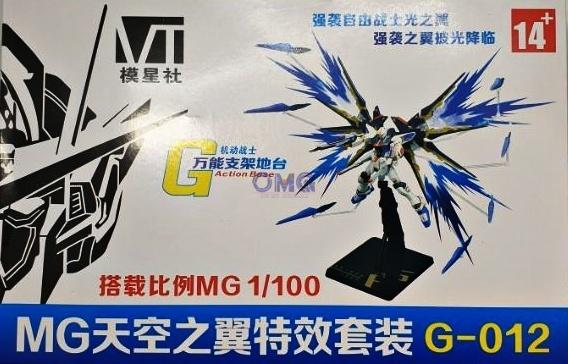 VT MG G-012 1.7.jpg
