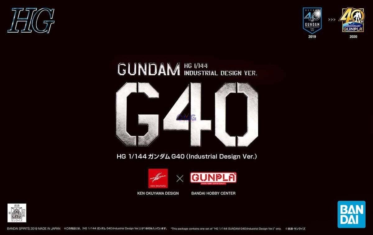 Bandai HG Gundam G40 (Industrial Design Ver.) 1.9.jpg