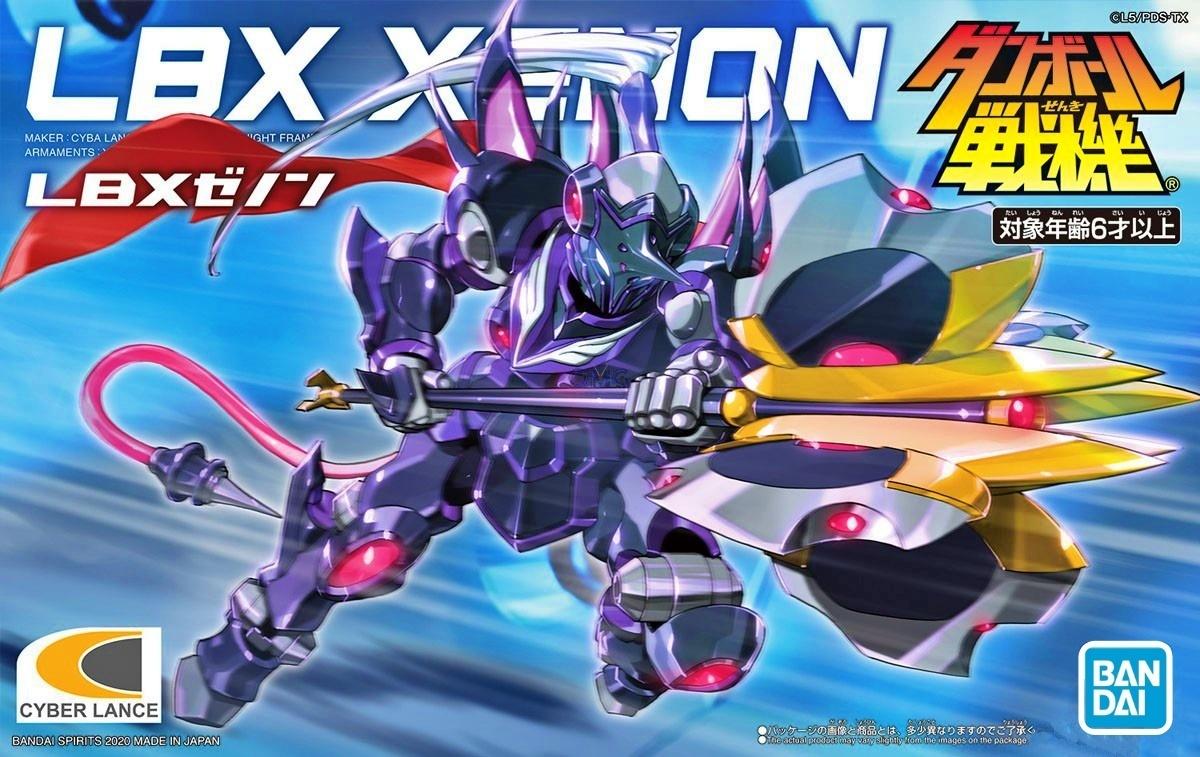 Bandai LBX Xenon 1.2.jpg