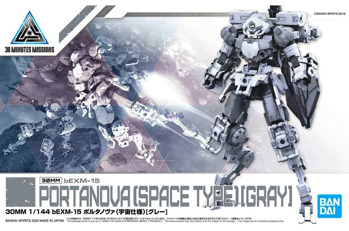 Bandai 30MM 1144 bEXM-15 PORTANOVA (Space Type) (Gray) 2.1.jpg