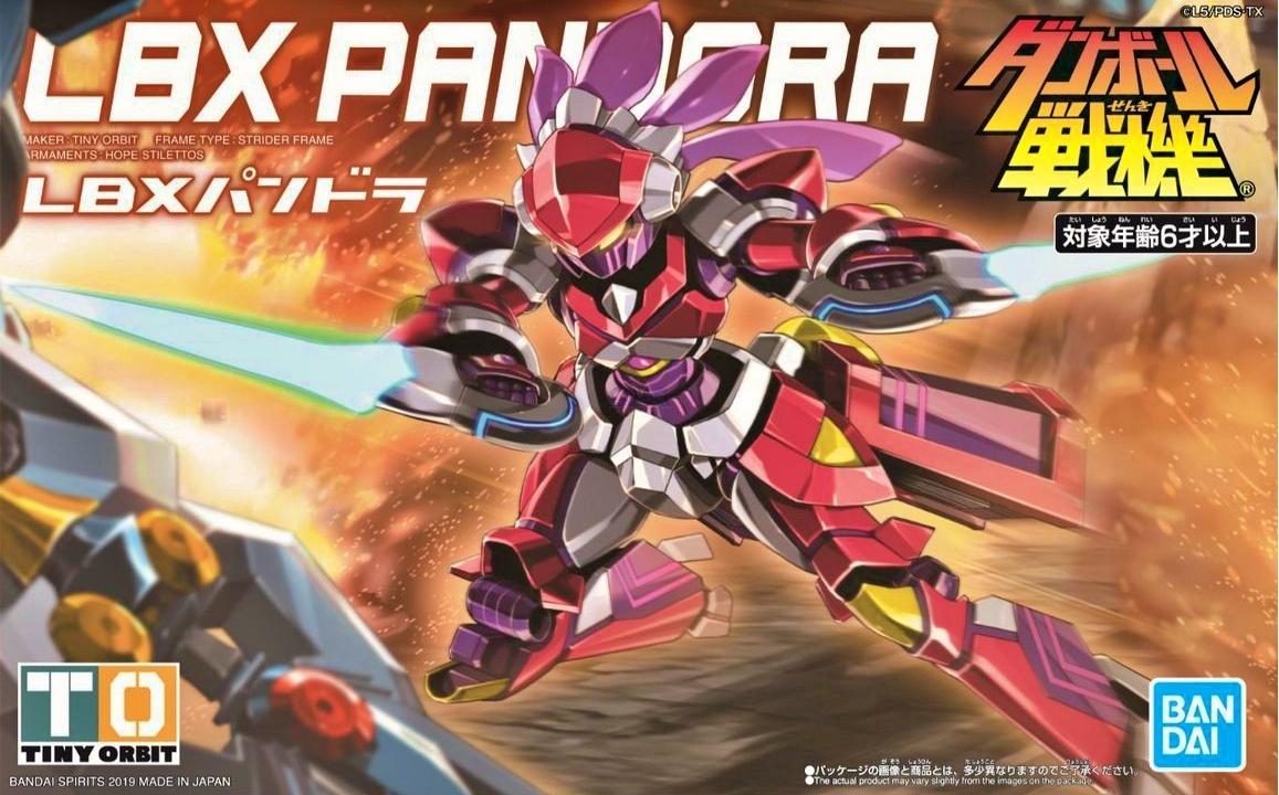 Bandai LBX Pandora 1.5.jpg