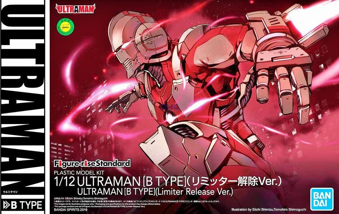 Bandai Figure-rise Standard Ultraman [B Type] (Limiter Release Ver.) 1.4.jpg