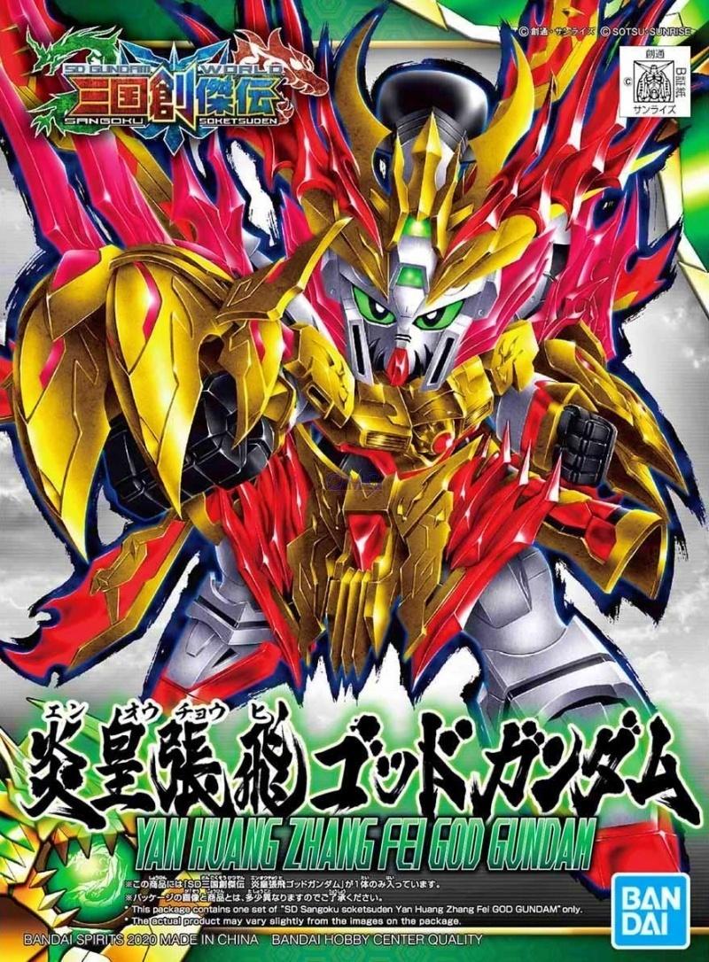 Bandai SDSS Yan Huang Zhang Fei God Gundam 1.0.jpg