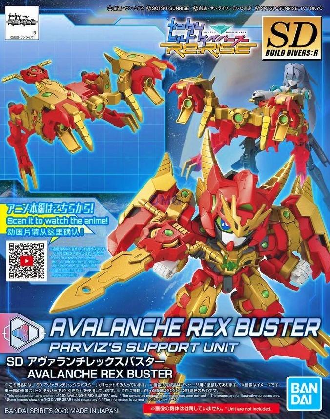 Bandai HGBD Avalanche Rex Buster 1.2.jpg