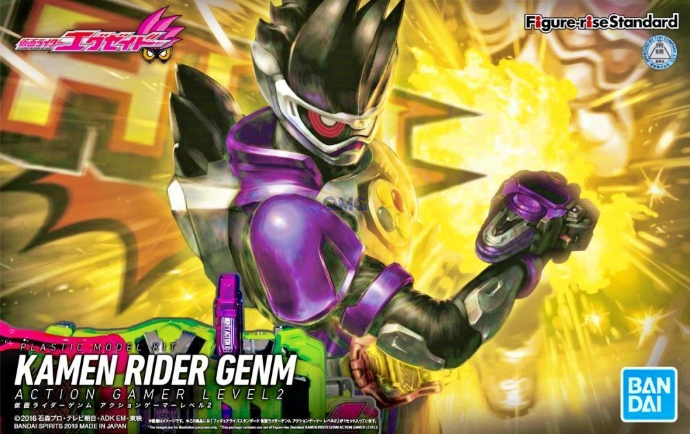 Bandai Figure-rise Standard Kamen Rider Genm Action Gamer Level 2 1.8.jpg