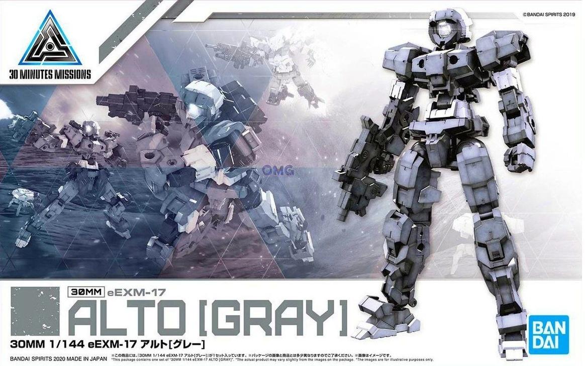 Bandai 30MM eEXM-17 Alto (Gray) 1.2.jpg