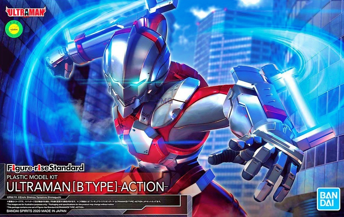Bandai Figure-rise Standard ultraman B Type [Action] 1.5.jpg