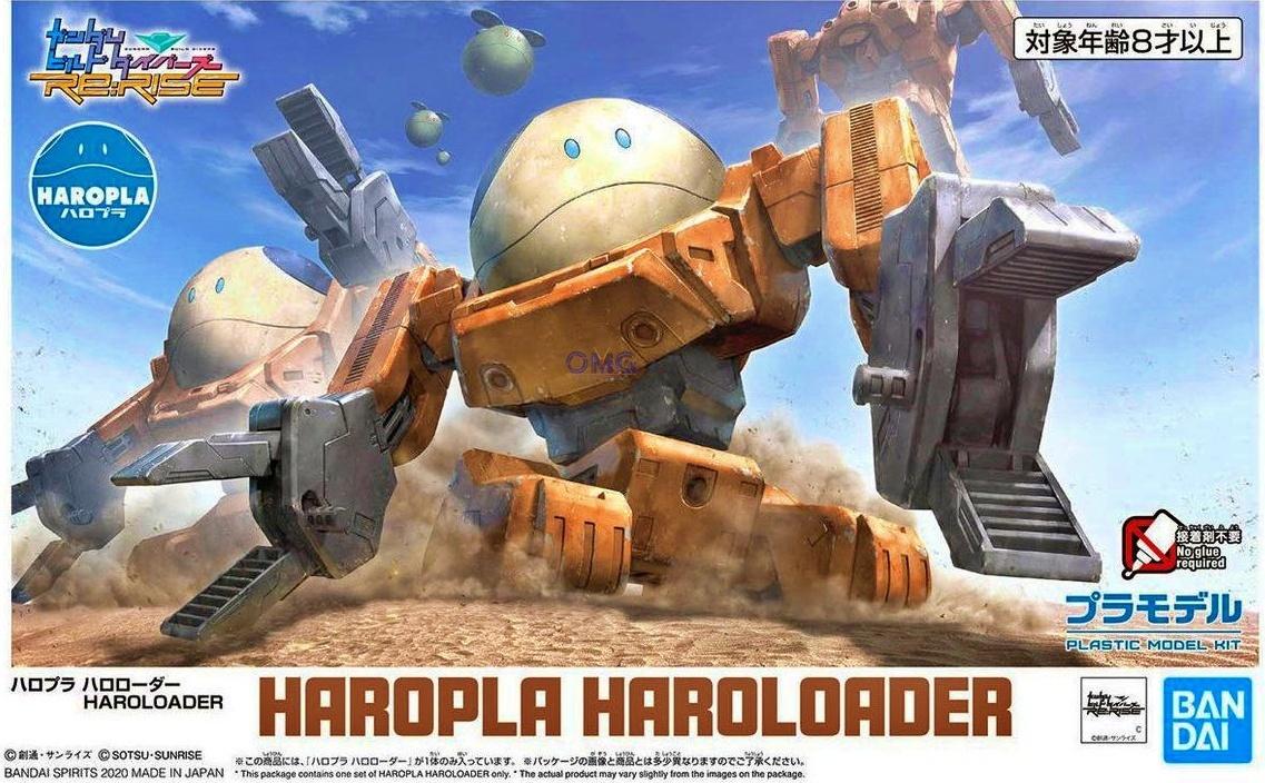 Bandai Haropla Haro Loader 1.3.jpg