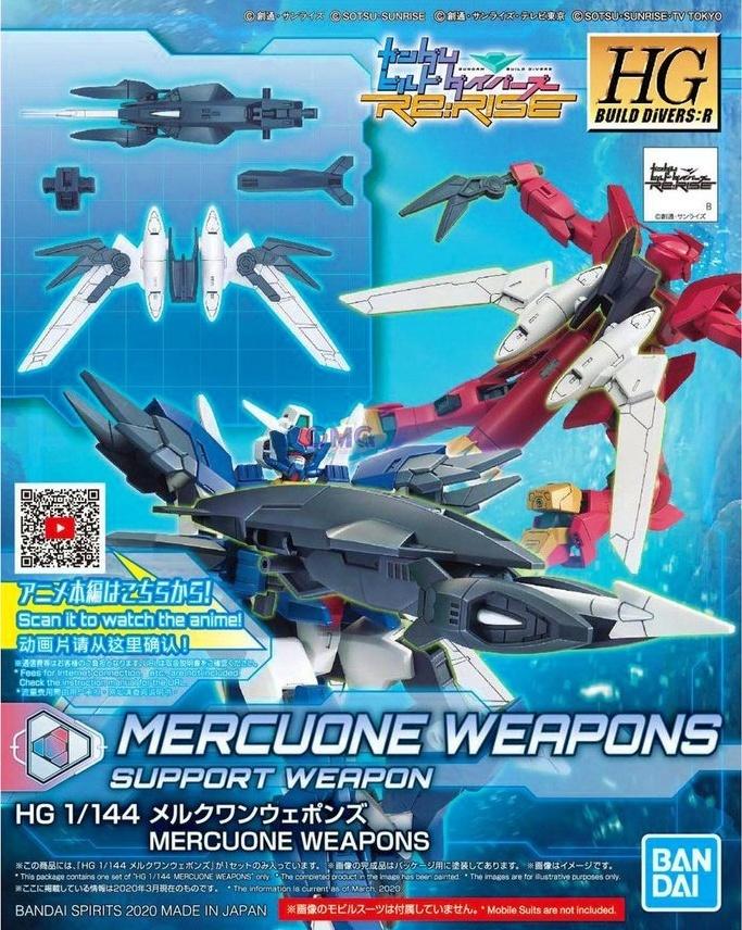 Bandai HGBD Mercuone Weapons 1.2.jpg
