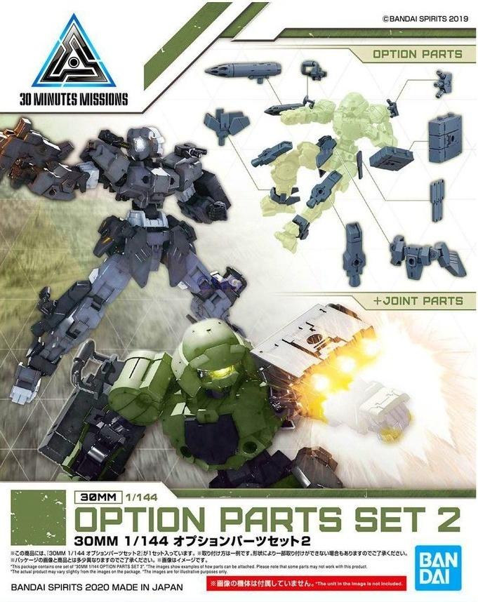 Bandai 30MM Option Parts Set 2 1.3.jpg