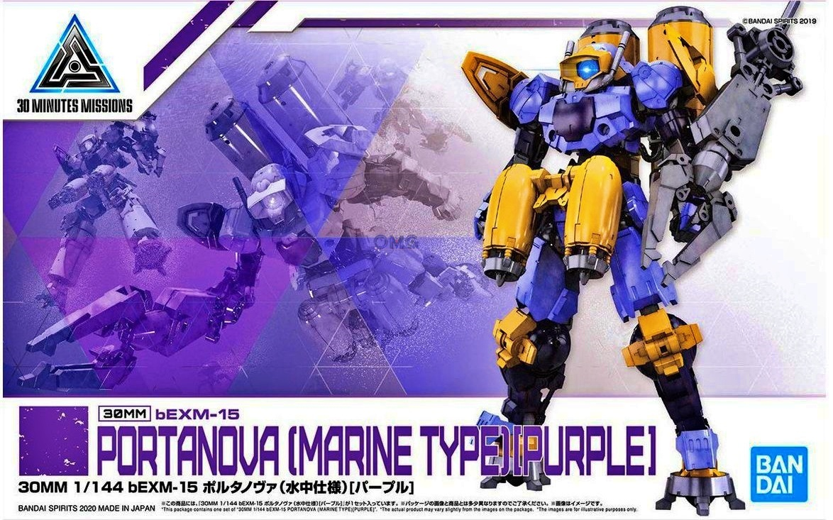 Bandai 30MM bEXM-15 Portanova (Marine Type) (Purple) 1.6.jpg