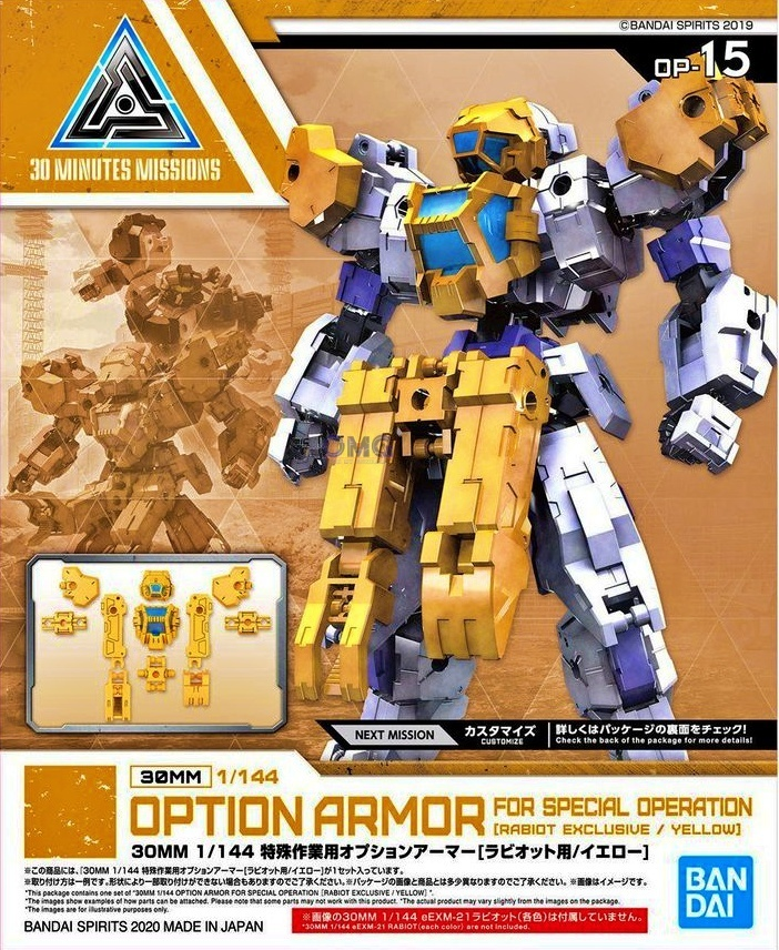 Bandai 30MM Option Armor for Special Operation (for Rabiot Yellow) 1.2.jpg