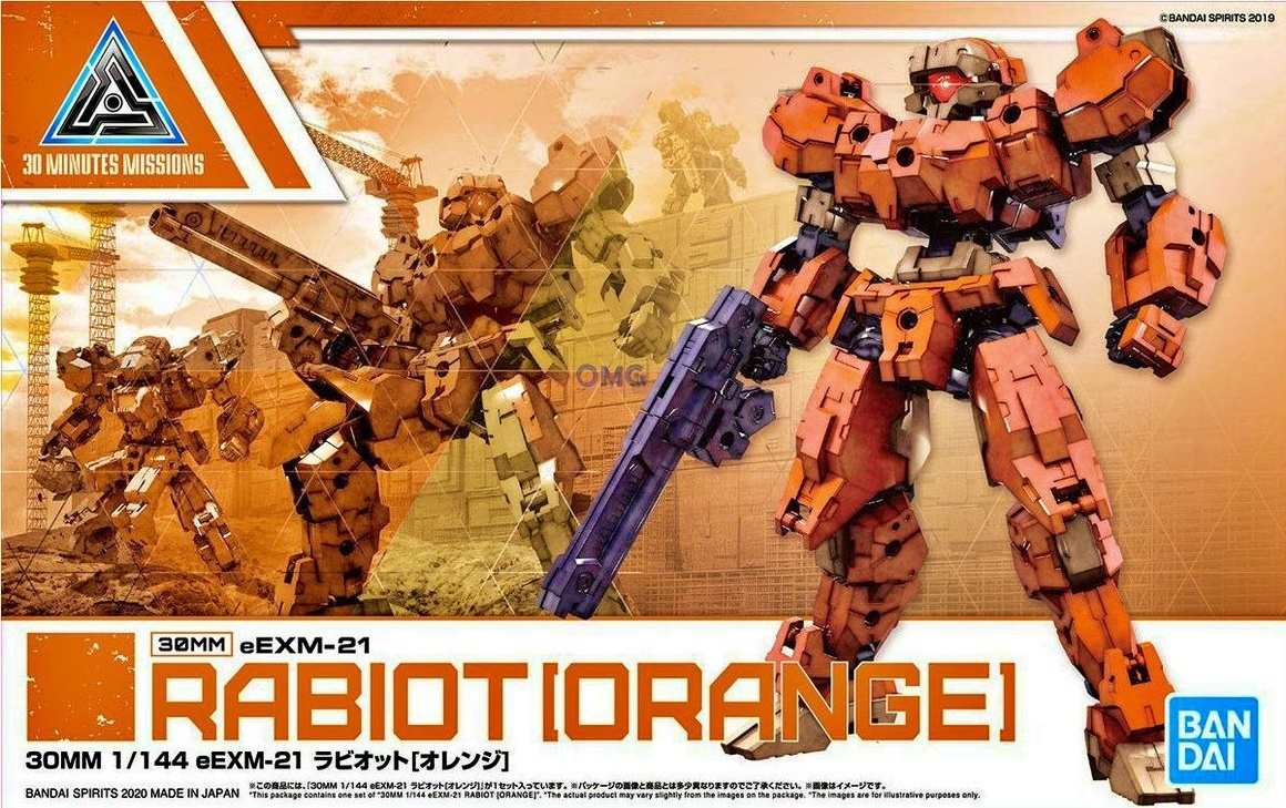 Bandai 30MM eEXM-21 Rabiot (Orange) 1.6.jpg