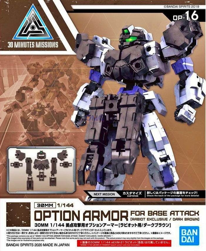 Bandai 30MM Option Armor for Base Attack (for Rabiot Dark Brown) 1.2.jpg