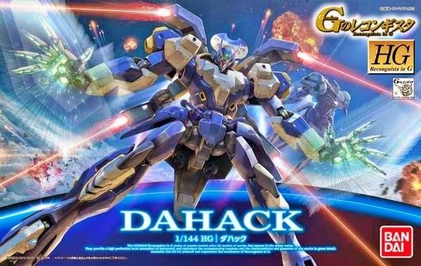 Bandai HG Gundam Dahack 1.0.jpg