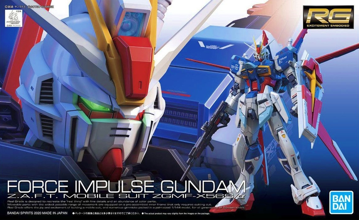 Bandai RG Force Impulse 1.7.jpg