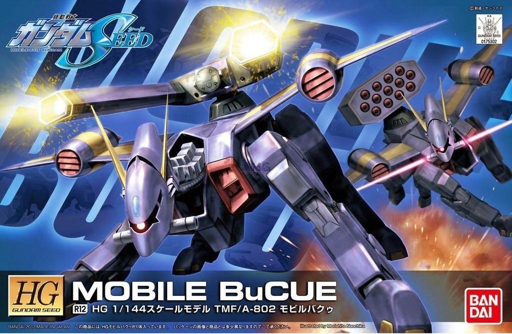 Bandai HG BD Mobile Bucue 1.0.jpg