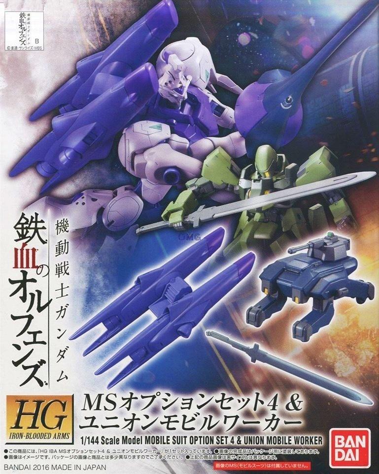 Bandai HG MS OPTION SET 4 N UNION MOBILE WORKER 1.0.jpg