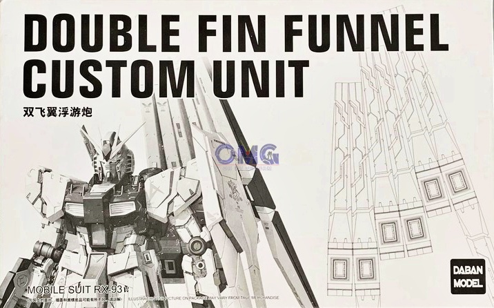 Daban MG Nu Double Fin Funnel Custom Unit Weapon 1.0.jpg
