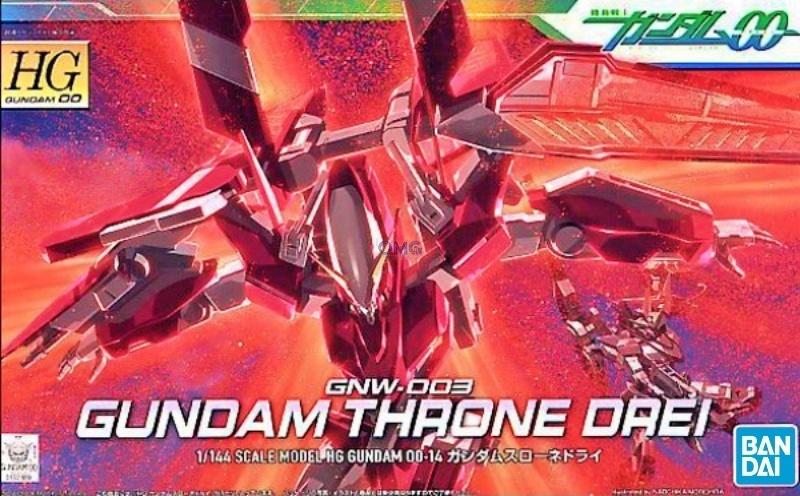 Bandai HG Throne Drei 1.0.jpg