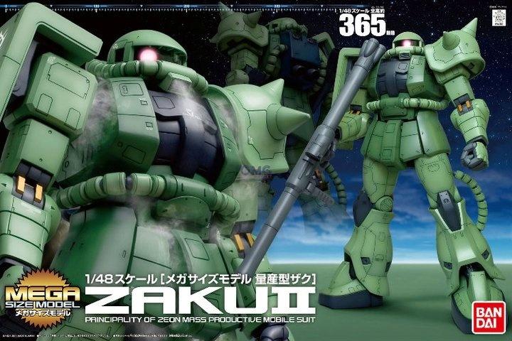 Bandai Mega MS-06F Zaku II Green 1.0.jpg